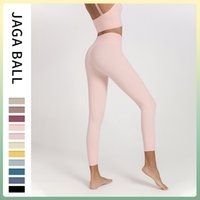 New sports running Pants women's high waist hip lifting stretch naked fitness pants quick drying Pocket Yoga suit