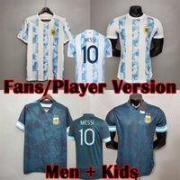 الأرجنتين كرة القدم جيرسي المشجعين واللاعب نسخة 2021 كوبا أمريكا دي ماريا هيجوين ميسي dybala أجويرو لكرة القدم قميص الرجال + أطفال مجموعات مجموعات 20 21