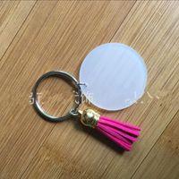 4cm Tassel Tassel Keychain blanc rond clé acrylique Bague multicolore sacs de bagages décoratifs porte-métal 2 45TW G2