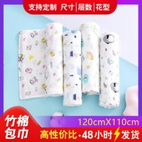 Baby Gauze Holding Quilt Muslin Bandage Newborn Wrapped Swaddling Towel Bamboo Cotton Blanket