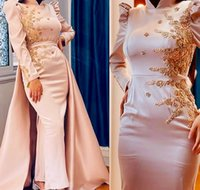 2021 Plus Size Arabic Aso Ebi Muslim Lace Beaded Prom Dresses Long Sleeves Sheath Satin Evening Formal Party Second Reception Bridesmaid Gowns Dress ZJ305