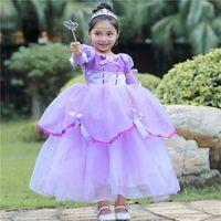 Yofeel 공주 소피아 소녀를위한 어린이 코스프레 의상 퍼프 슬리브 레이어 드레스 아동 파티 생일 소피아 팬시 의상 1151 Y2
