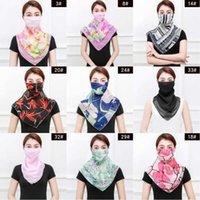 Fashion Creative Female Color Silk Chiffon Outdoor Cycling Windproof Half Dustproof Sunshade Mask Scarf Is Reusable And Easy To Use