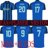 هالر 21 22 بعيدا لاعب نسخة أمستردام أجاكسجيرسي لكرة القدم الفانيلة الأزرق 2021 تاديك كلاسن تراوري برادات neres كرويف الرجال الاطفال عدة كرة القدم قميص الزي