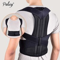 Men's Body Shapers Posture Corrector Back Support Belt Men Orthopedic Corset Lumbar Spine Brace Straightener Round Shoulder Waistcoat