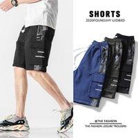 PLUS Taille Hommes Cargo Jeans Shorts 2021 Mode d'été Casual Streetwear Coton Denim Baggy Pantalon Harajuku Men Denim Short M-8XL