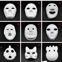 Хэллоуин Полное лицо маски DIY Ручная роспись PILP гипсовая крытая бумага Mach Blank Mask White Masquerade Masks Radific Mask Gyq
