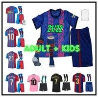 برشلونة لكرة القدم جيرسي Camisetas de Football Shirt ميسي Barca 20 21 22 Ansu Fati 2021 2022 Griezmann F.de Jong Countinho Dest anssys Men + Kids Kit مجموعات 999