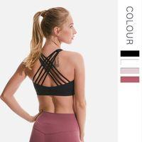 Yoga bra no steel ring underwear Lulu four line cross back fitness bra