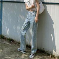 Women's Jeans 2021 Spring Summer Y2k Irregular Wide Leg Women High Waist Casual Vintage Loose Straight Denim Trousers Mom Female