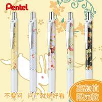 Pentel Japan Paimound Excsisive Рука окрашена Youzen нейтральная ручка BLN75 Быстрая сушка 0,5 черная вода