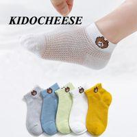 5Pairs Set Cute Bear Lovely Short Baby Socks For Girls Boys Comfortable Soft Cotton Mesh Sock Kids Chidren Foot Accessories