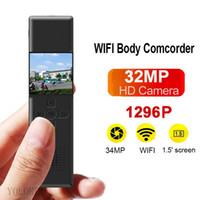 1296P / 1080P 34MP كاميرا مسجل 2000mAh 1.5 بوصة wifi AP مصغرة comcorder ليلة تأبج واسعة زاوية الأمن الحرس مايكرو DV كاميرات IP