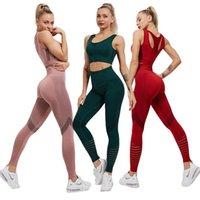 اليوغا الزي مثير الجوف خارج المرأة تجريب مجموعة 2 قطعة رياضية سلس عالية الخصر طماق و محصول أعلى accesswear