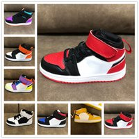 2021 Comfortable Children Kids Youth Basketball Shoes Top Qu...