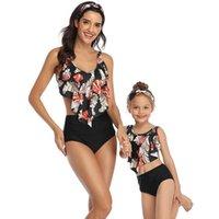 새로운 어머니 딸 수영복 가족 모습 엄마와 나 비키니 수영복 가족 일치하는 옷 엄마 옷 210429