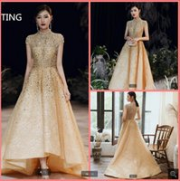 2021 amazing gold lace a line formal high low prom dress floor length modest with cap sleeve elegant party dresses heavily beading sparkly gorgeous evening gowns