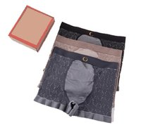 클래식 편지 인쇄 된 underpants 망 편안한 통기성 복서 반바지 모달 스포츠 중반 허리 팬티 3pcs 상자