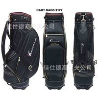 Japanese version of high-grade leather golf bag, gold-plated hardware accessories