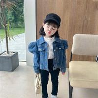 Çocuklar Puf Kol Kovboy Ceketler Moda Çocuk Tek Göğüslü Kısa Denim Dış Giyim Kore Versiyonu Bebek Kız Rahat Z2688 Tops