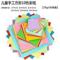100pcs quadrato origami carta capretto fai da te fatti a mano doppio lato colorato piegato artigianale carta scrapbooking decorazione arti materiali wyq 1282 y2