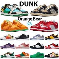 الصبار مكتنزة رجالي منخفضة كرة السلة أحذية الظل شون شيكاغو الأخضر الأصفر البرتقالي الباندا جامعة البرقوق الأحمر التعادل صبغ المرأة أحذية رياضية