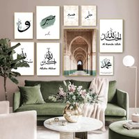 Paintings Arabic Calligraphy Art Prints Black WhitePosters And Green Leaves Building Islamic Wall Canvas Pictures Home Decor