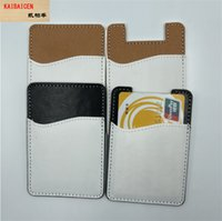 Sublimation blank Leather PU Credit Pocket Adhesive Fashion Cell Phone Holder ID Card Holder Phone Case sticker products