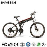 SAMEBIKE LO26 26 inç Katlanır Akıllı Moped Elektrikli Bisiklet Güç Assist Elektrikli 48 V 350 W Motor 10.4Ah E-Bike Açık Seyahat için