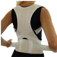 Waist Support Adjustable Magnetic Posture Back Corrector Belt Band Brace Shoulder Lumbar Strap Pain Relief Trimmer