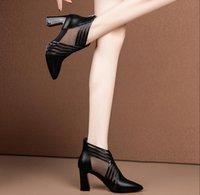 Mujeres bombas de verano botas zapatos 2021 cuero genuino empalme tacón grueso lindo negocio ol sexy hueco malla puntiagudo clásico clásico vestido de tacones