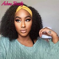 Hair Bulks Afro Kinky Curly Headband Human For Black Women Glueless Brazilian Full Machine Made