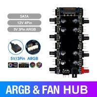 مراوح التبرعات 5V ثلاثة دبوس امدادات الطاقة SATA مع قذيفة ARGB يعتم + التحكم في درجة الحرارة PWM وتنظيم السرعة من مروحة مروحة ثنائية واحدة 5V3-