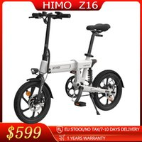 HIMO Z16 Folding Electric Bike 16inche ebike 250W 80km Range Max Speed 25km h Bicycle Removable Battery City E-Bike Men