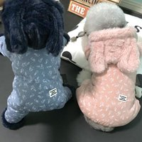 Dog Apparel Contrast Thickened Autumn And Winter Jumpsuits Four-legged Pet Clothes Pink Blue Colors Coats With Hat Hoodies