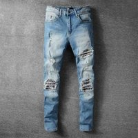 Amir i 665 high street tide brand blue beggar patch pants locomotive trend personalized elastic Slim Fit Jeans stitching contrast 5B76