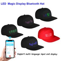 앱 블루투스 LED 편집 가능한 다국어 모자 빛나는 야구 모자 야구 모자 야구 햇빛