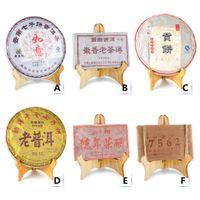 Cake Bing de té chino yunnan chino orgánico