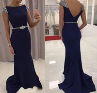 Dark Navy Blue Mother of the Bride Dresses for Wedding Party Sparkly Crystals Vap Sleeve Open Backless Long Mermaid Evening Gowns Custom Size