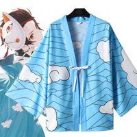 Anime Demon Slayer Kimetsu no Urokodaki Sakonji Cosplay Cape Kamado Tanjirou Casual Kimono Cloak G0913