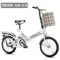 Bmx Folding Bike Multifunctional Shock-absorbing Bike Free Installation Adult Bicycle For Womens And Children Y0913