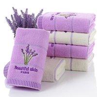 Фиолетовые лавандовые вышитые полотенца высокого качества ванна для ванны мягкий абсорбирующий пляж для женщин