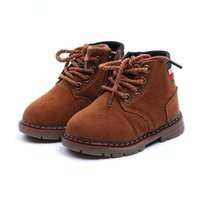 Boots Children's Ankle Men And Women Baby Padded Cotton Shoes Winter Boys Warm