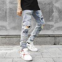 Men's Jeans 2021 Autumn Men Skinny Ripped Vintage Biker Jogger Hole Baggy Denim Slim Fit Casual Pants Streetwear