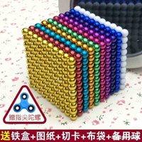 Barker Ball 1000 piezas 5 mm216 bolas mágicas perlas descompresión rompecabezas juguetes nuevos bloques de construcción magnética