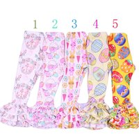 Toddler Girls Easter Ruffle Pants Boutique Kids Holiday Clothing Milk Silk Leggings Baby Egg Bell Bottoms Trousers
