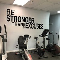 Be Stronger Than Your Excuses Sticker Gym Classroom Motivational Inspirational Quote Wall Decal Fitness Crossfit 4332