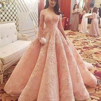 2021 New Blush Luxury Prom Dresses Vestidos De Fiesta Sheer Neckline Off Shoulders Lace Appliques Beaded A-line Quinceanera Dresses