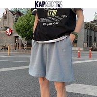 Hombres Casual Solid Joggers Shorts 2021 Verano Hombre Algodón PatchCwork Sweatshorts Male Fashoins Coreano Gris Running Men's
