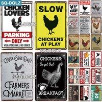 [SQ-DGLZ] Panneau de poulet en métal Vintage Plaque de plaques de plaques de métal Vintage pour PUB Bar Garden Garden Decor Tin Signes Farmers Affiche du marché Q0723